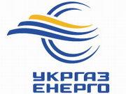 """Задолженность """"УкрГазЭнерго"""" перед RоsUkrEnergo снизилась до 719 млн долл."""