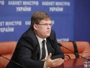 Розенко спрогнозировал, как долго будет работать действующая система жилищных субсидий