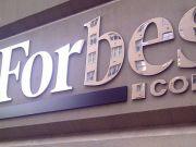 Новый рейтинг Forbes: на каком месте украинские миллиардеры