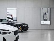 Polestar випустить до 2030 року автомобіль з нульовим вуглецевим слідом