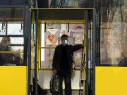 Уряд затвердив план заходів з реалізації Національної транспортної стратегії України до 2030 року