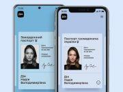 """""""Дію"""" можно будет использовать вместо паспорта во время перелетов по Украине"""