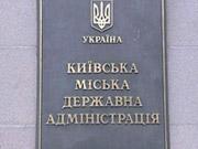 Киев отобрал организатора выпуска еврооблигаций
