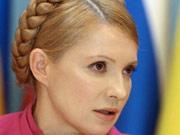 Тимошенко допускает, что бюджет-2010 г. не будет принят до конца текущего года