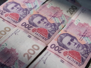 С начала года бюджет недополучил 37,15 млрд грн - Минфин
