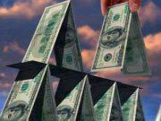 В Виннице разоблачили финансовую пирамиду, в которую поверили около двух тысяч граждан