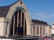 Мінінфраструкутри планує залучити 3,8 мільярда за рахунок передачі в концесію 7 вокзалів