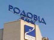 Родовид Банк намерен разместить акции допэмиссии до 11 апреля
