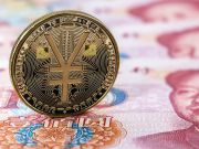 Найбільший банк Китаю інтегрував мережу банкоматів з обміну цифрового юаня