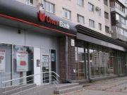 Dragon Capital хочет выкупить более 75% Юнекс Банка Новинского