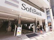 SoftBank инвестировал $2,8 млрд в норвежскую робототехническую компанию AutoStore4