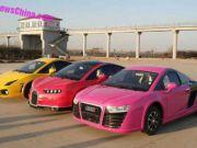Китайці продаватимуть копії культових суперкарів за смішні гроші