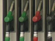 Ціни на пальне залишаться на нинішньому рівні - при курсі 11,5 грн/дол.