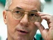 Азаров уважает пикетчиков, однако решение будет принято для большинства