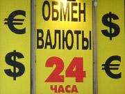 Валютные обменники в Украине: закрыть нельзя оставить