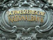 Банк Швейцарии сдерживает рост франка