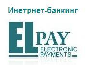 Диамантбанк предлагает систему интернет банкинга ELPay частным клиентам