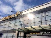"""Аеропорт """"Бориспіль"""" розпочав експлуатацію терміналу F (фото)"""