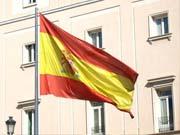 Впервые с октября 2011 года доходность испанских 10-летних бондов упала ниже 5%