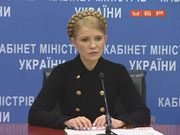 Газпром і Нафтогаз підписали протокол про продаж 7,5 млрд. кубометрів газу