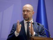 Что предусматривает экономическая стратегия Украины: планы и достижения