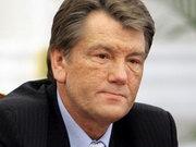 Ющенко: НБУ должен проводить открытую монетарную и курсовую политику