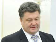Порошенко розповів, на що Україна витрачає гроші іноземних інвесторів
