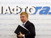 Налоговая оштрафовала Коболева на 8 миллиардов