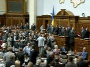 Запущена газовая реформа: ГТС Украины останется в госсобственности, но обслуживать будут американцы и европейцы