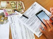 Оформить пенсии и субсидии можно будет через «Дію»