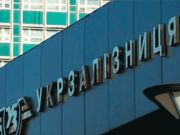 """""""Укрзализныця"""" предлагает привязать грузовые тарифы к росту цен производителей"""