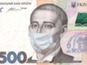 29 грн/долл. выглядит оптимистично: в Раде оценили реальность заложенного в бюджет курса