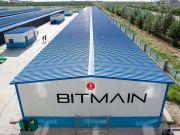 Bitmain представила чіп нового покоління для майнерів