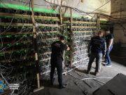 СБУ разоблачила «добытчиков» криптовалюты, которые подсоединились к электроподстанции