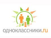 """Соцсеть """"Одноклассники"""" ввела денежные переводы в Украину"""