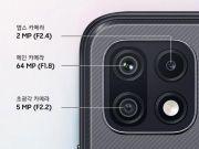 Samsung представила новый смартфон Galaxy Wide5, но купить его можно только в одной стране