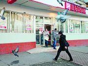 Дельта Банк затримує платежі через проблеми з ліквідністю