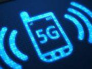 Запустили первую в мире сеть 5G