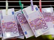 ЕС постепенно прекращает печатать банкноты номиналом 500 евро