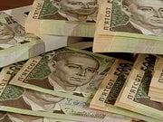 Банки потеряли 57 млн. грн.