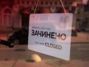 В Україні почав діяти «різдвяний локдаун»: що заборонено і що дозволено