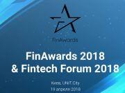 FinAwards2018: определены лучшие банки и банковские продукты года