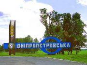 Более 2 миллионов человек Донбасса и Луганщины захотело жить на Днепропетровщине - результаты референдума
