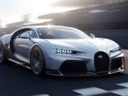 Представлен гиперкар Bugatti Chiron Super Sport за € 3 млн (фото, видео)