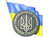 СБУ не допустила вывоз из Украины коллекции на $1 млн