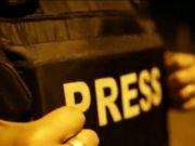 В Украине хотят ввести обязательное страхование журналистов