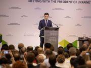 Зеленский изменил состав Национального инвестиционного совета
