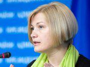 """Геращенко закликала Кабмін не чіплятися """"посинілими лапками"""" за владу"""