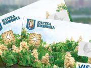 «Киевпастранс» объяснил, зачем прикладывать «Карточку киевлянина» к валидаторам