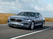 Volvo создала для китайцев самое роскошное авто